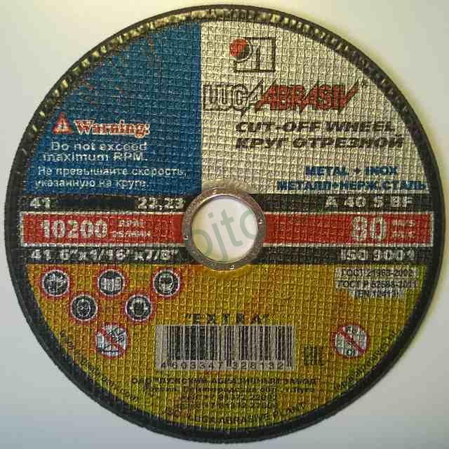 Řezný kotouč 230x1,6x22.2 LUGAABRASIV